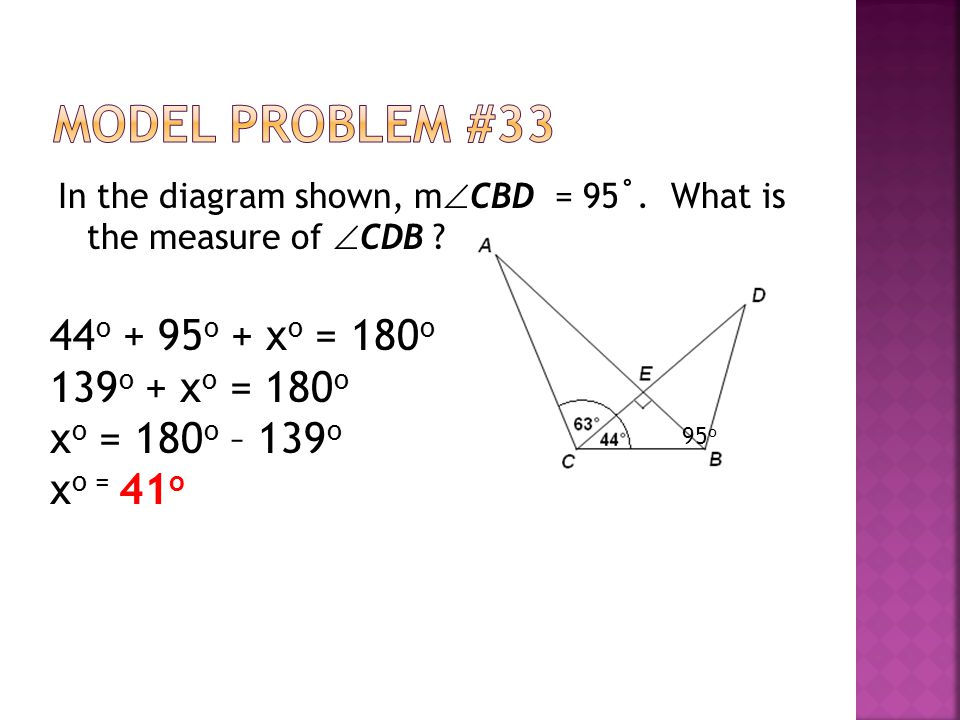 Geometry Semester 2 Model Problems (CA Essential Standards