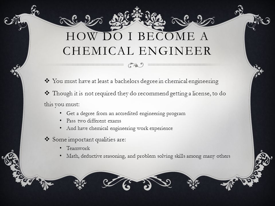 How do I become a chemical engineer