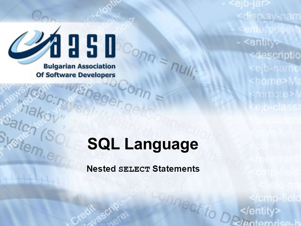 SQL Language Nested SELECT Statements * 07/16/96