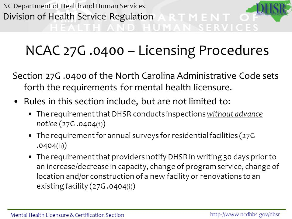 NCAC 27G .0400 – Licensing Procedures
