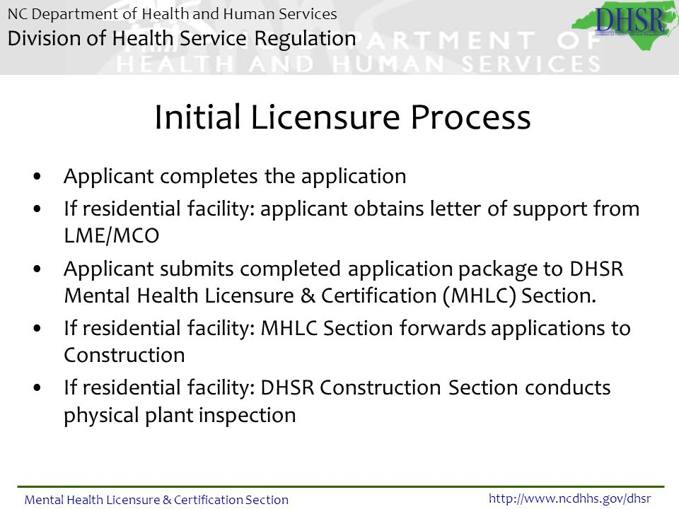 Initial Licensure Process