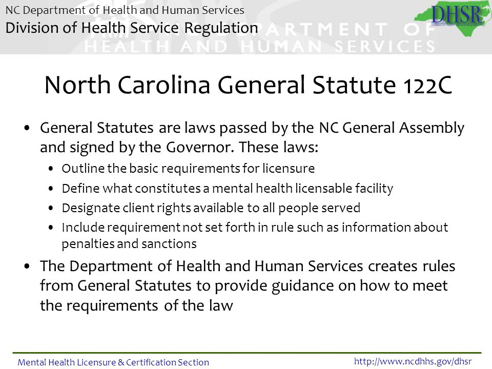 North Carolina General Statute 122C