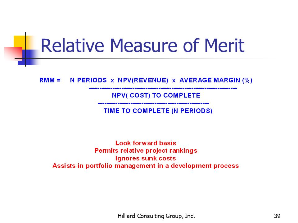 Relative Measure of Merit