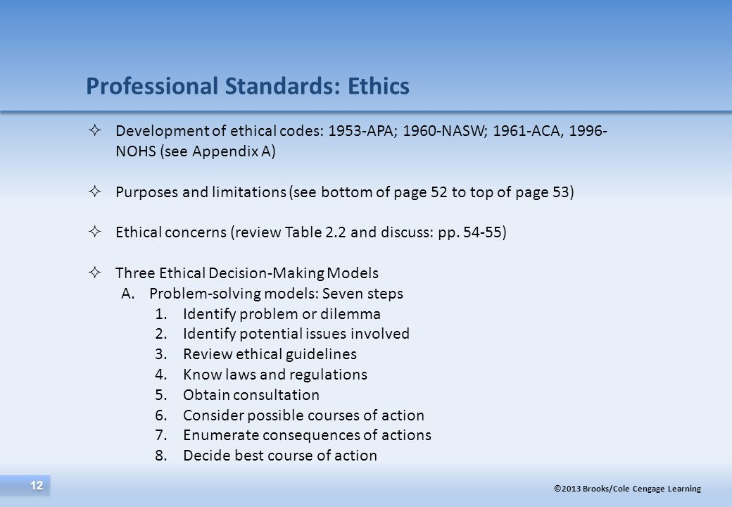 Professional Standards: Ethics
