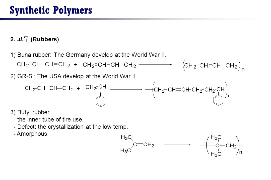 Synthetic Polymers 2. 고무 (Rubbers)