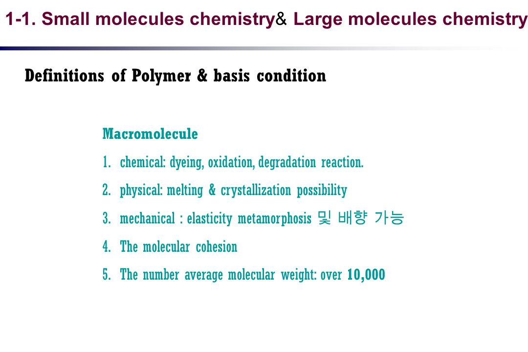 1-1. Small molecules chemistry& Large molecules chemistry