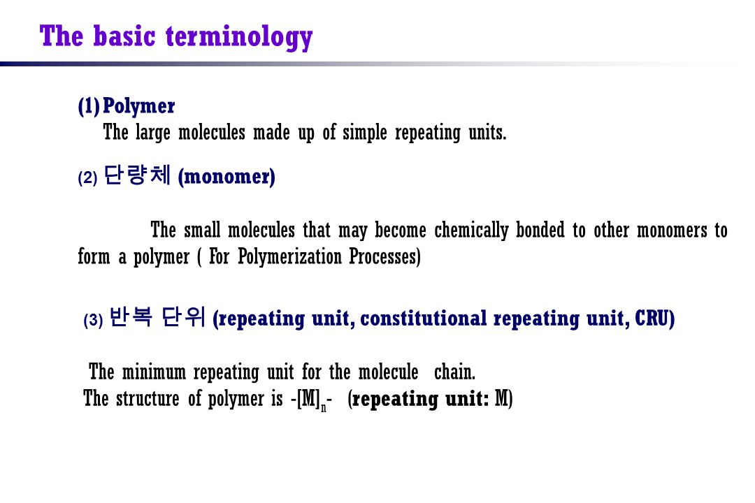 The basic terminology Polymer