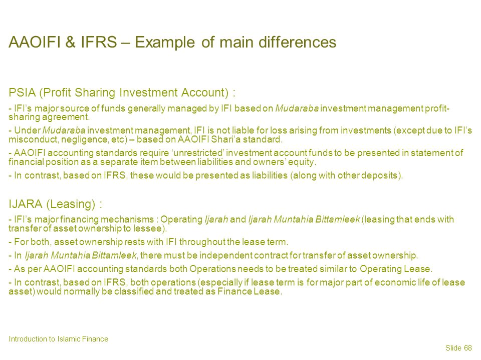 AAOIFI & IFRS – Example of main differences