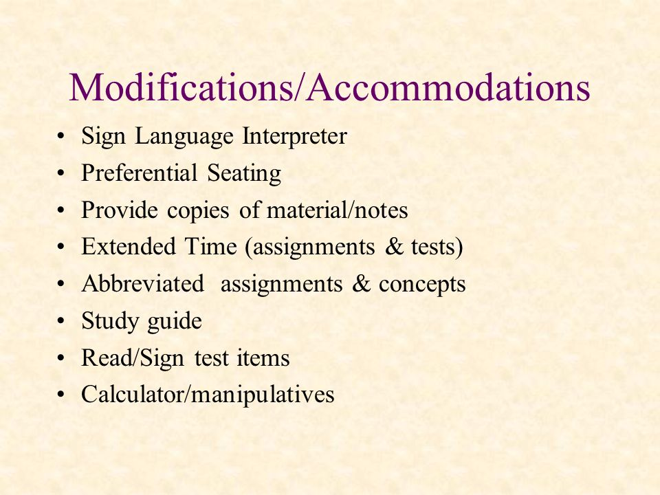 Modifications/Accommodations