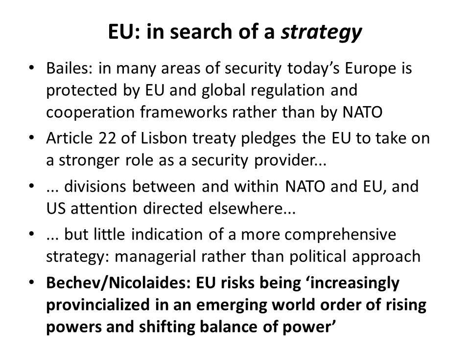 EU: in search of a strategy