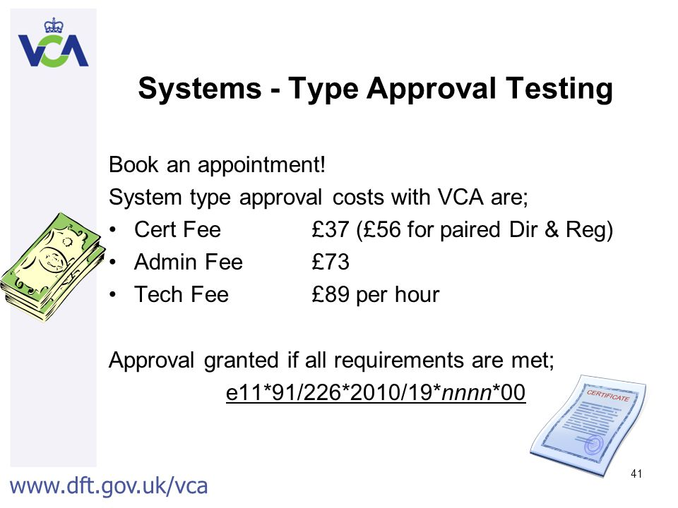 Systems - Type Approval Testing
