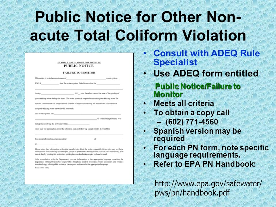 Public Notice for Other Non- acute Total Coliform Violation