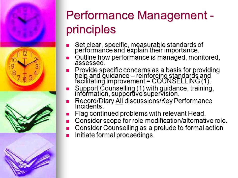 Performance Management - principles