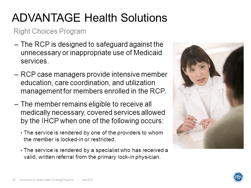 ADVANTAGE Health Solutions