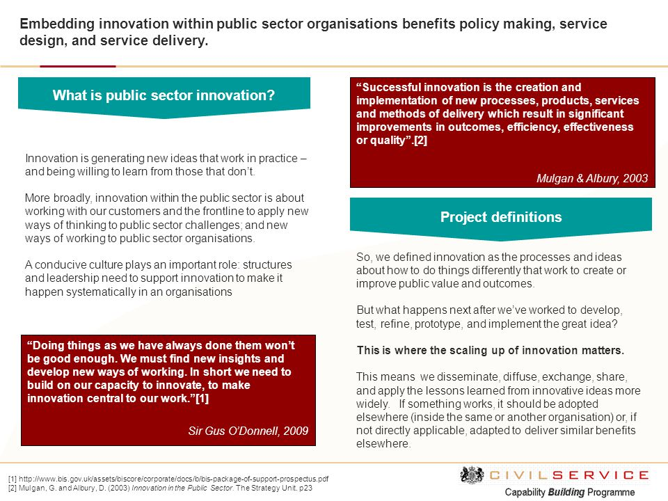 What is public sector innovation