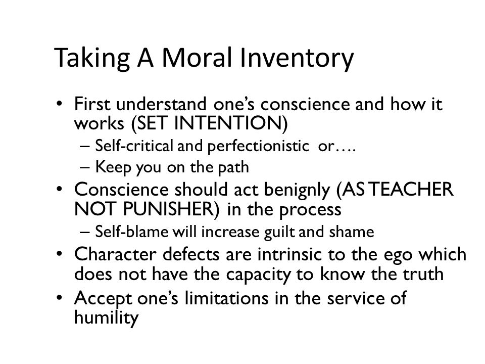 Taking A Moral Inventory