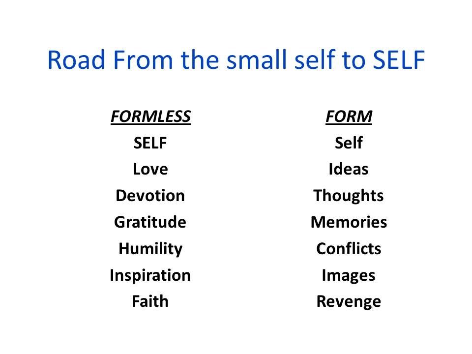 Road From the small self to SELF