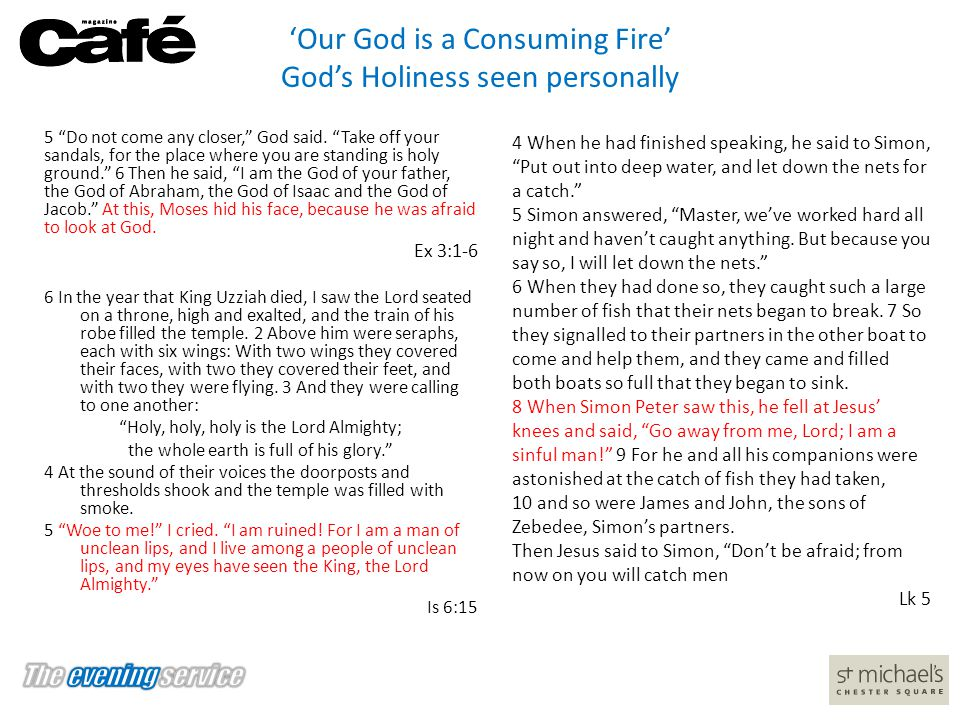 'Our God is a Consuming Fire' God's Holiness seen personally