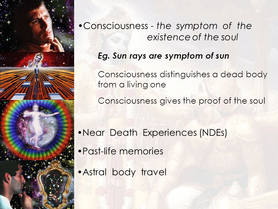 Consciousness - the symptom of the existence of the soul