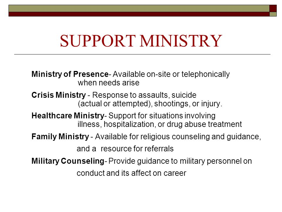 SUPPORT MINISTRY Ministry of Presence- Available on-site or telephonically when needs arise.
