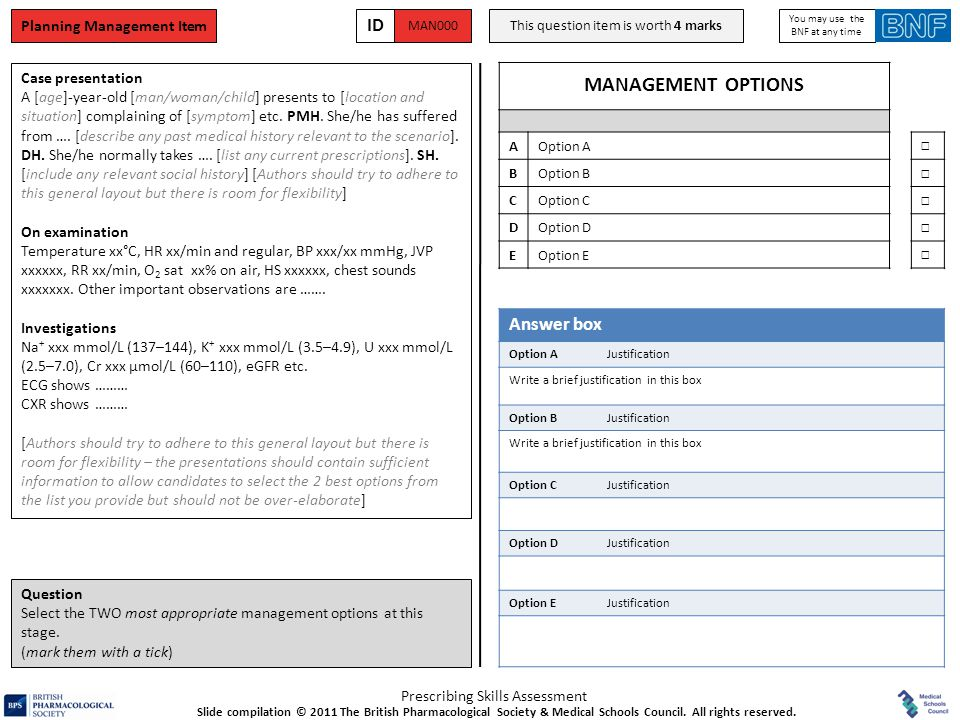 MANAGEMENT OPTIONS ID Answer box Planning Management Item