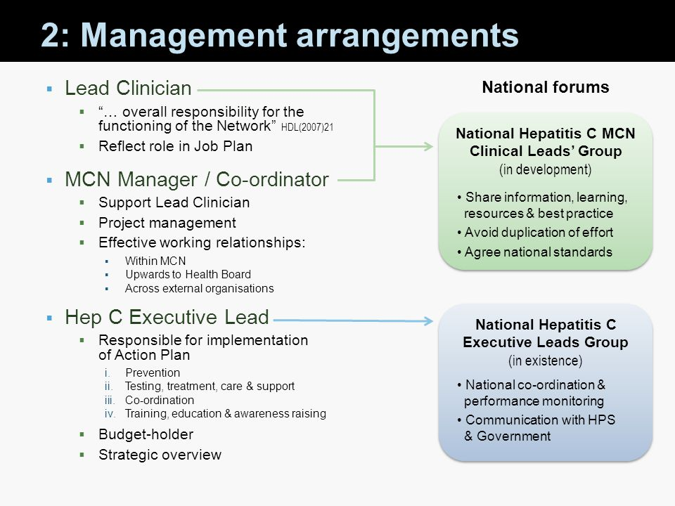 2: Management arrangements