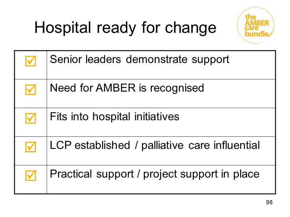 Hospital ready for change