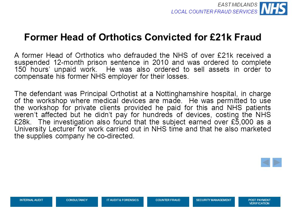 Former Head of Orthotics Convicted for £21k Fraud
