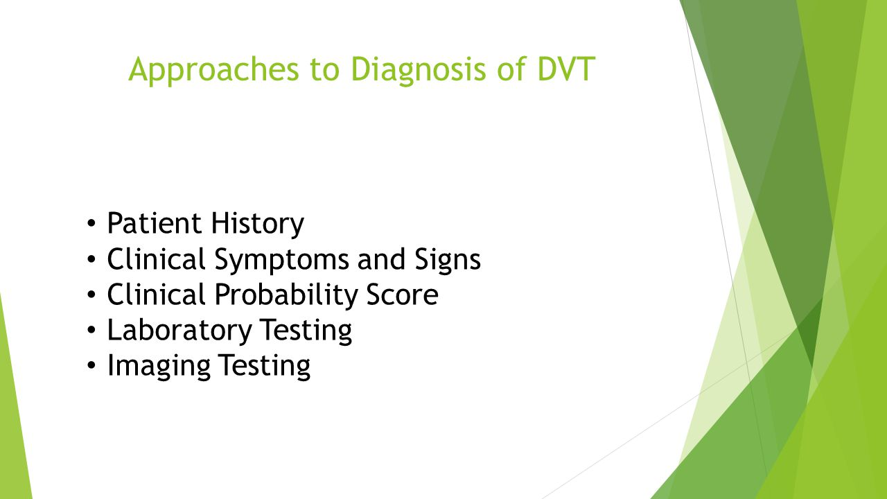 Approaches to Diagnosis of DVT