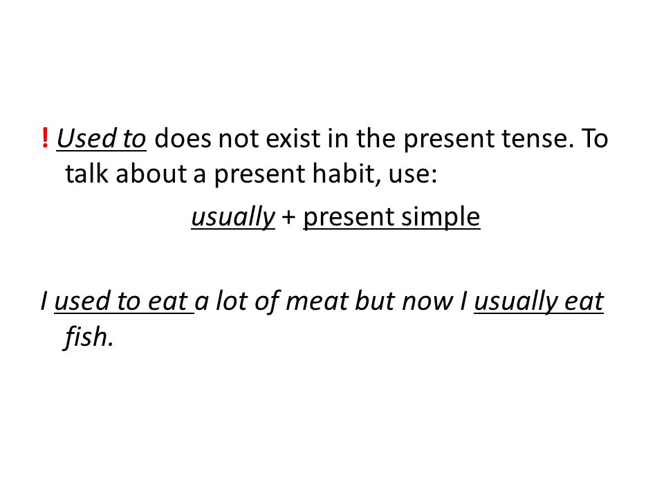 Used to does not exist in the present tense