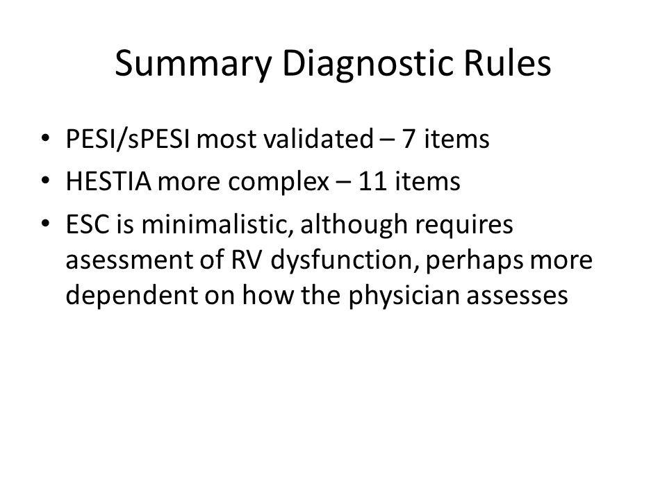 Summary Diagnostic Rules