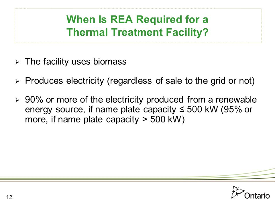 When Is REA Required for a Thermal Treatment Facility