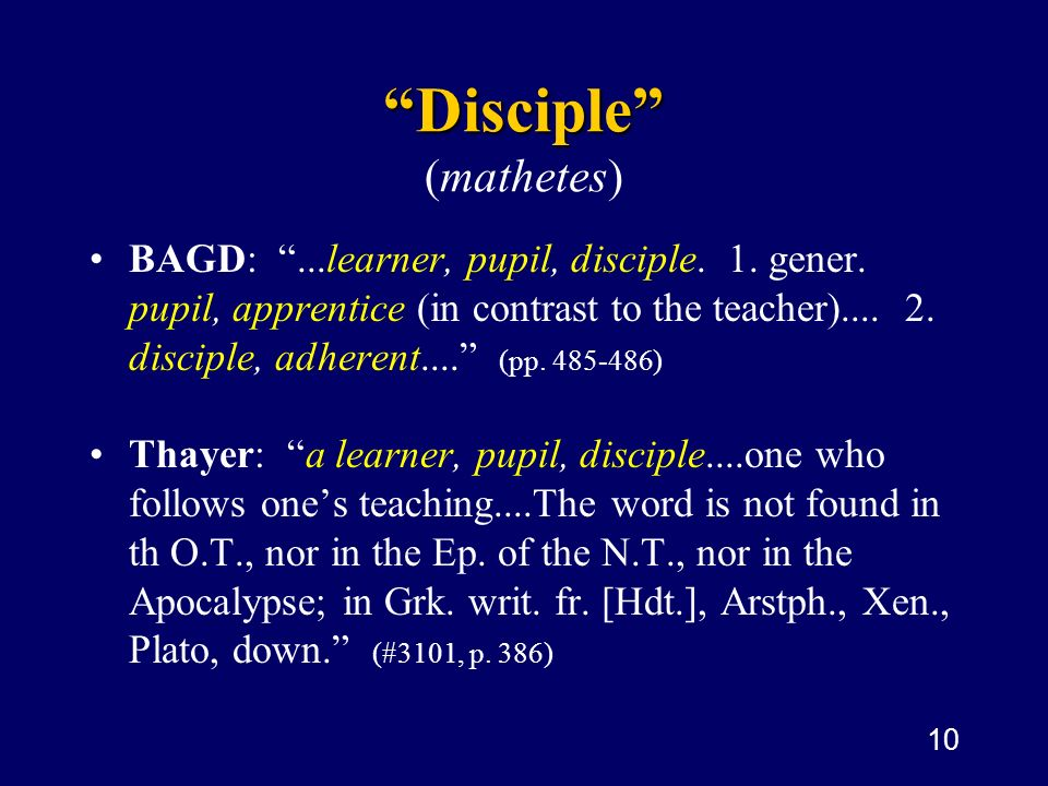Disciple (mathetes)