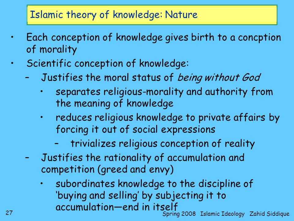 Islamic theory of knowledge: Nature