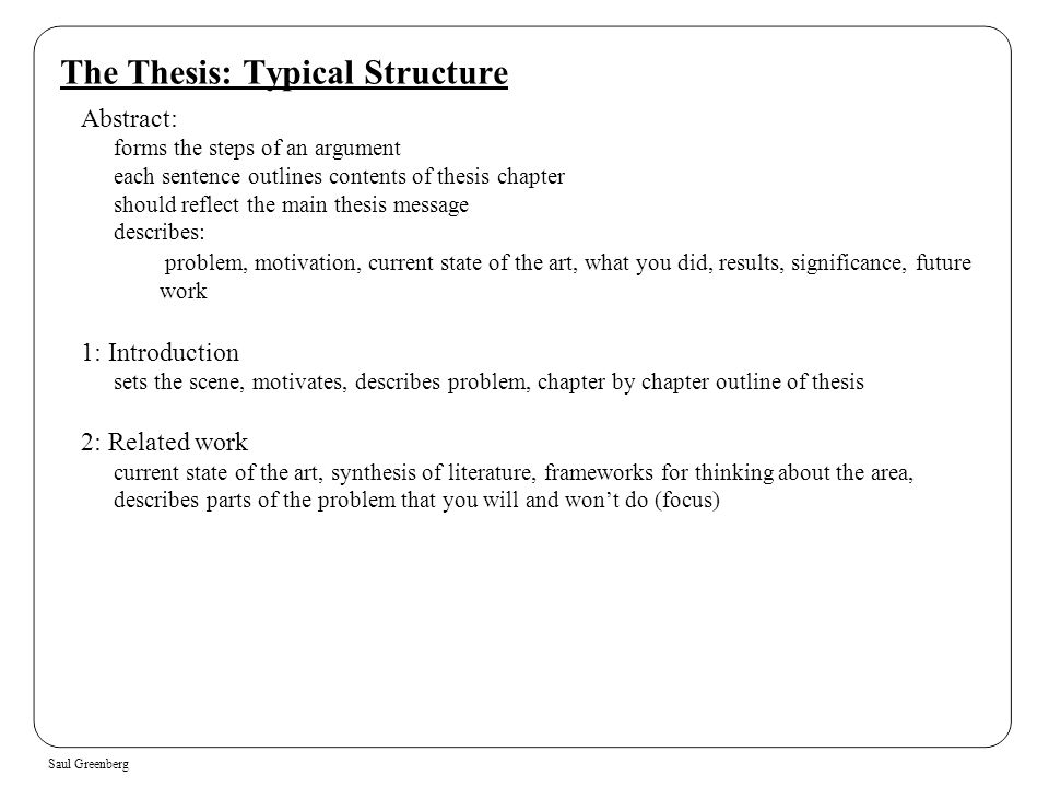 The Thesis: Typical Structure