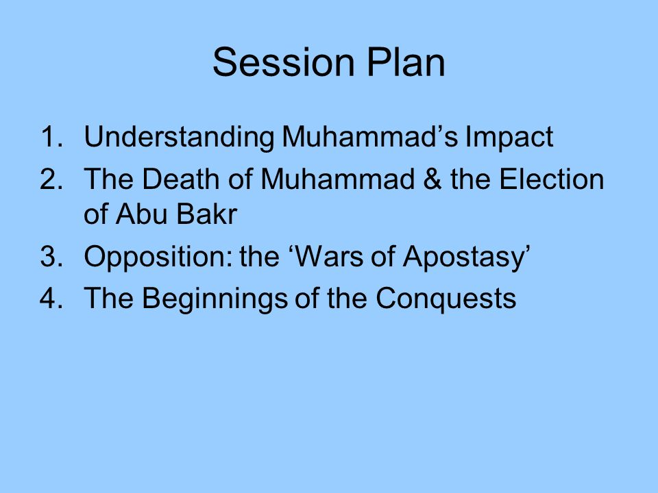 Session Plan Understanding Muhammad's Impact