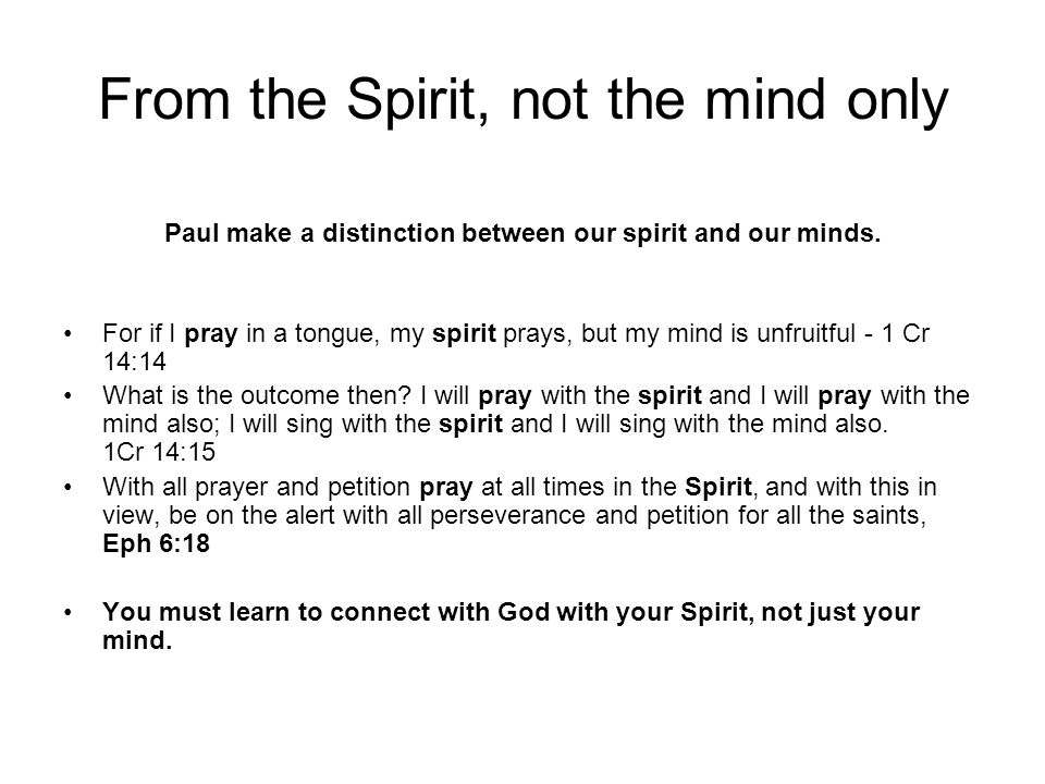 From the Spirit, not the mind only
