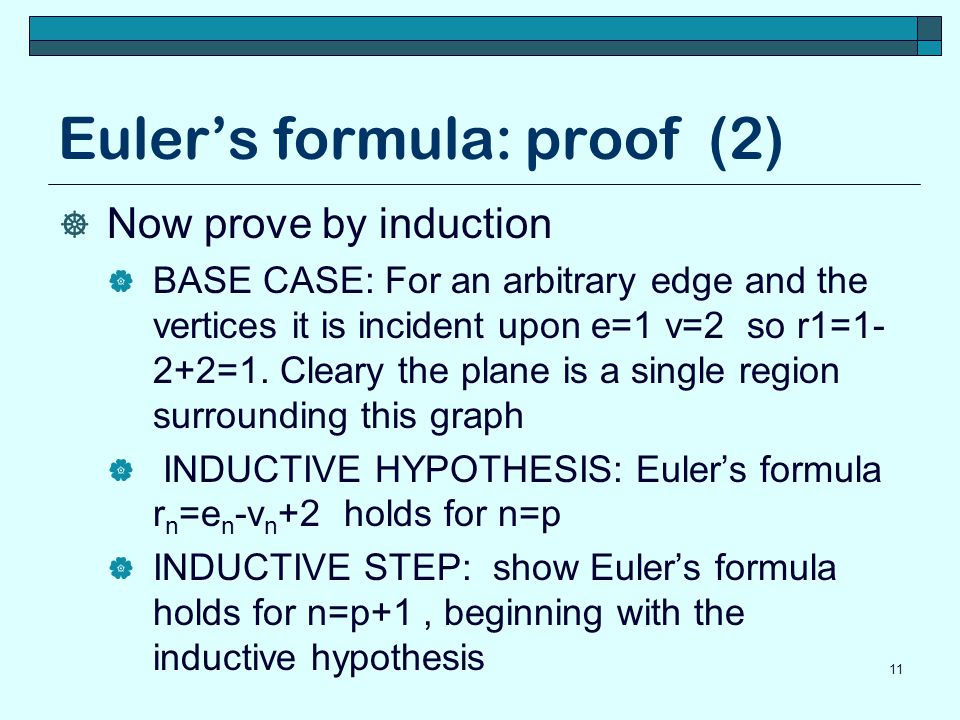 Euler's formula: proof (2)