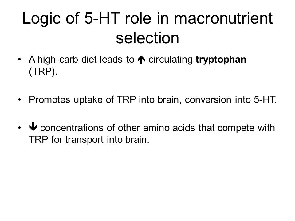 Logic of 5-HT role in macronutrient selection