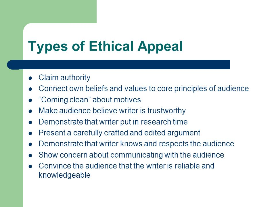 Types of Ethical Appeal