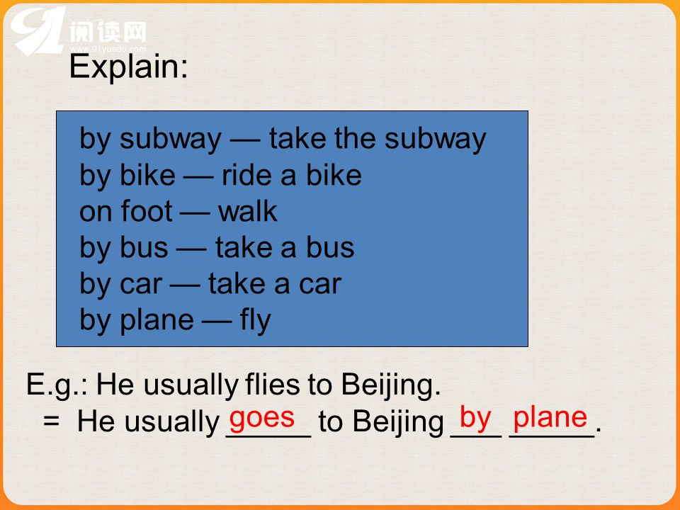 Explain: by subway — take the subway by bike — ride a bike