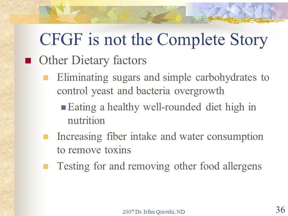 CFGF is not the Complete Story