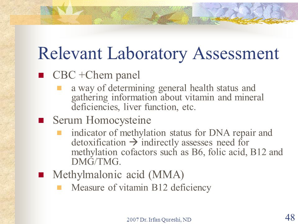 Relevant Laboratory Assessment