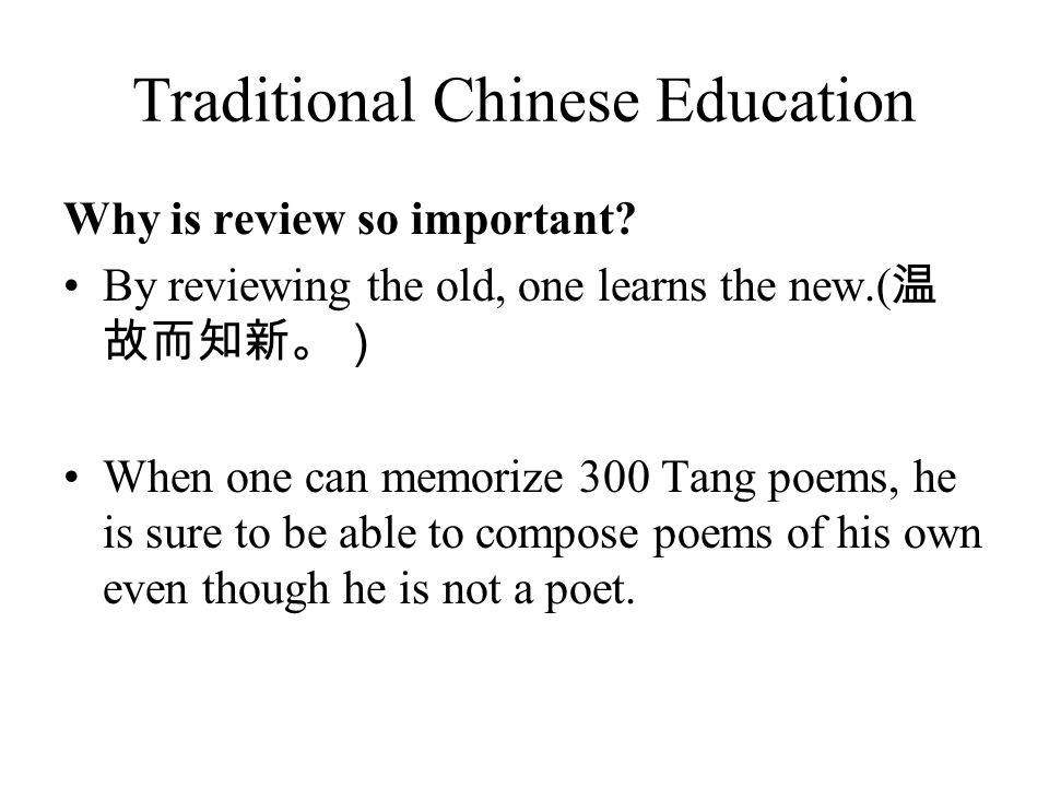 Traditional Chinese Education
