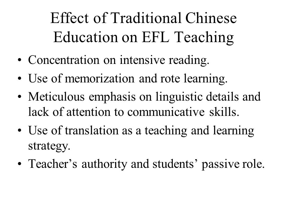 Effect of Traditional Chinese Education on EFL Teaching