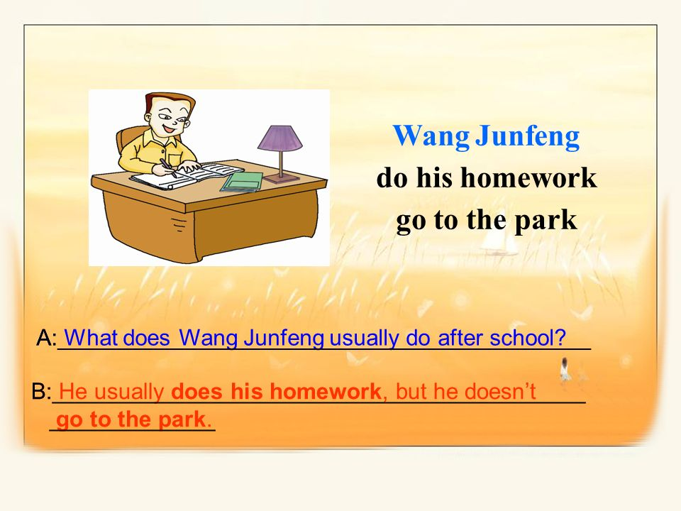 Wang Junfeng do his homework go to the park