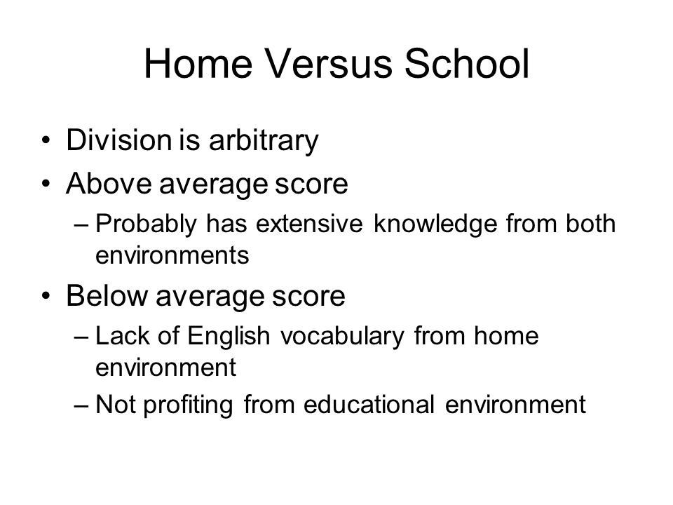 Home Versus School Division is arbitrary Above average score