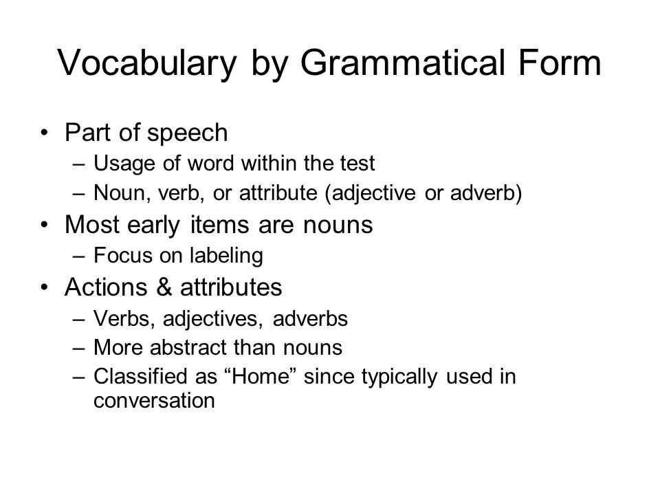 Vocabulary by Grammatical Form