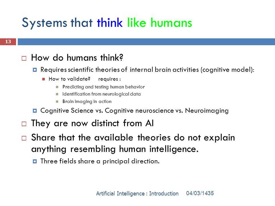 Systems that think like humans