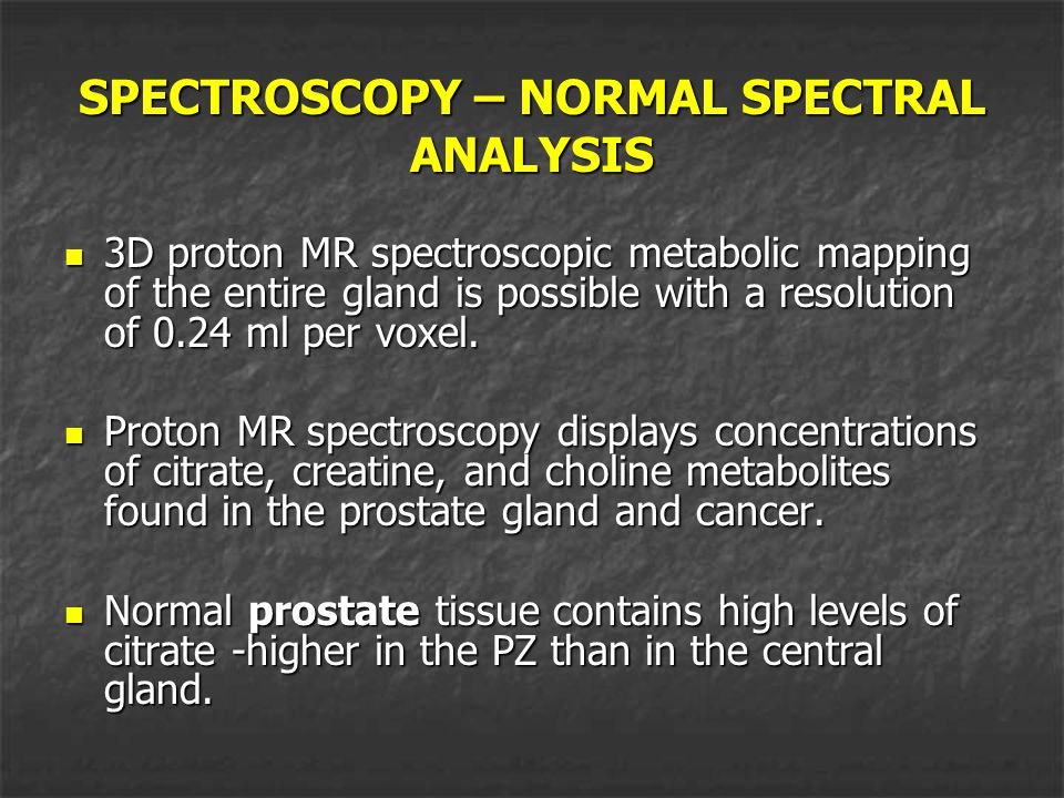 SPECTROSCOPY – NORMAL SPECTRAL ANALYSIS